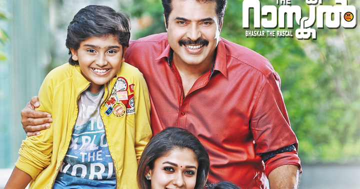 I Love You Mummy Lyrics Bhaskar The Rascal Malayala Movie Song Lyrics Lyricseeks