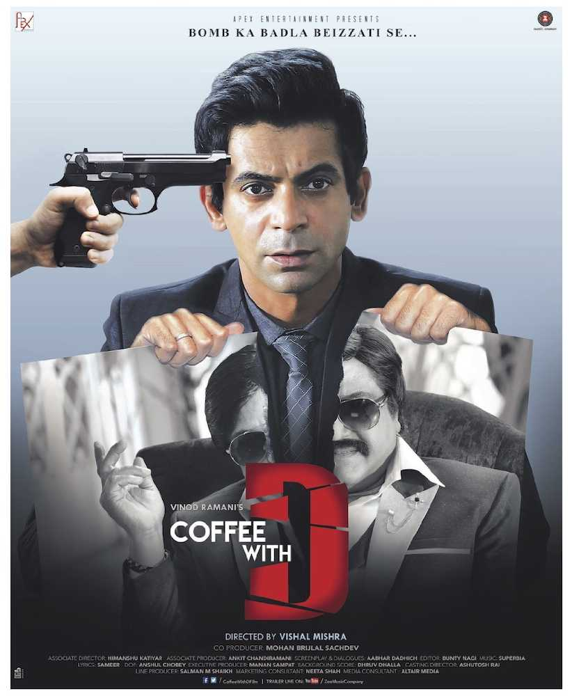 Coffee with D (2017) HD Movie For Mobile