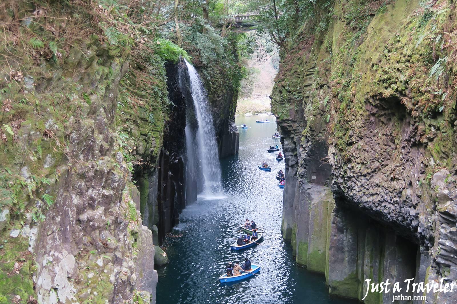 九州-九州景點-推薦-高千穗峽-九州行程-九州必玩景點-九州必遊景點-九州旅遊景點-九州自由行-九州觀光景點-九州好玩景點-九州介紹-日本-Kyushu