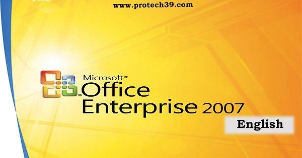 تحميل أوفيس 2007 عربي كامل اوفس microsoft office 2007
