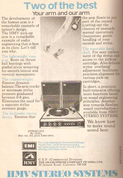 HMV STEREO SYSTEMS An Old Advertisement
