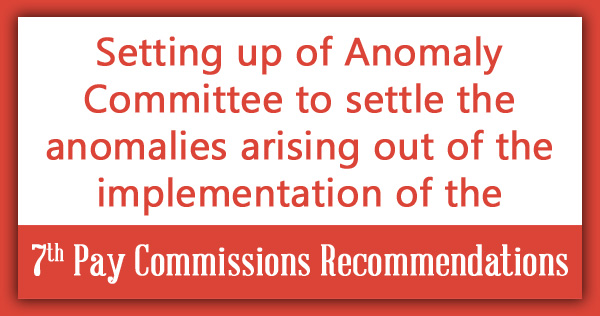 7thCPC-Anomaly-Committee-Meeting