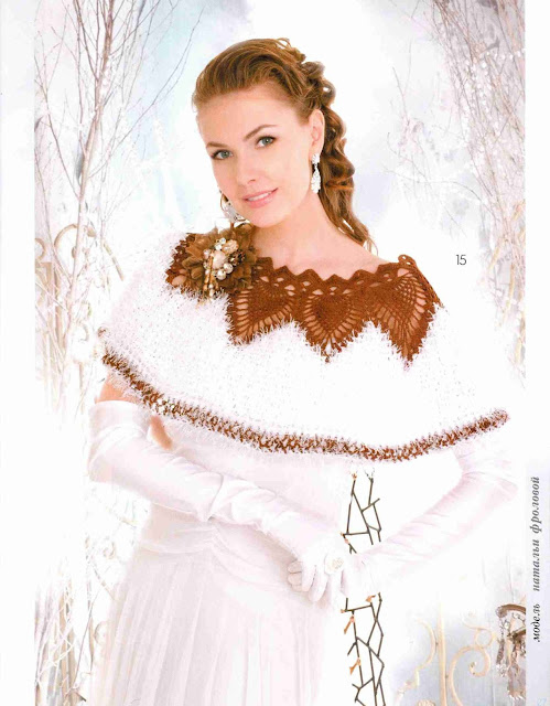 Patrón #1349:Chal Tipo Cuello a Crochet