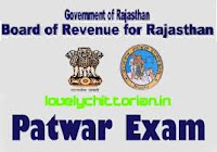 Rajasthan Patwari Result 2013 www.bor.rajasthan.gov.in District Wise List Cut Off Marks