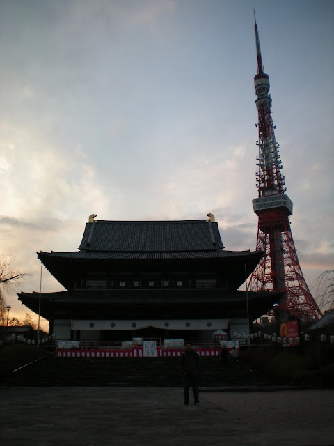 Templo Zojo ji y torre de Tokio