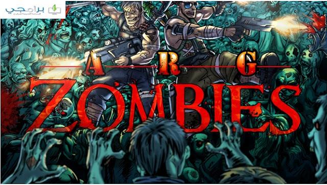 تحميل العاب الزومبي مجانا للكمبيوتر والاندرويد برابط مباشر download zombie game