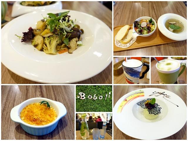 Boboli波波里創義厨房~三重葷素義式餐廳