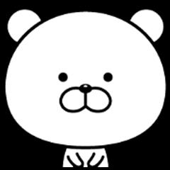 White bears usable anytime