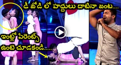 Revanth & Sangeetha Sh0cking Dance Performance