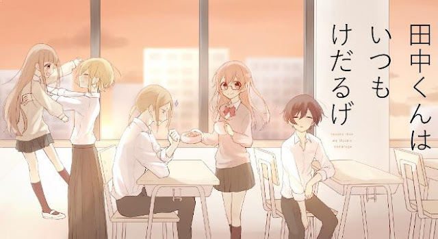 Tanaka-kun wa Itsumo Kedaruge - Daftar Anime Mirip Hyouka