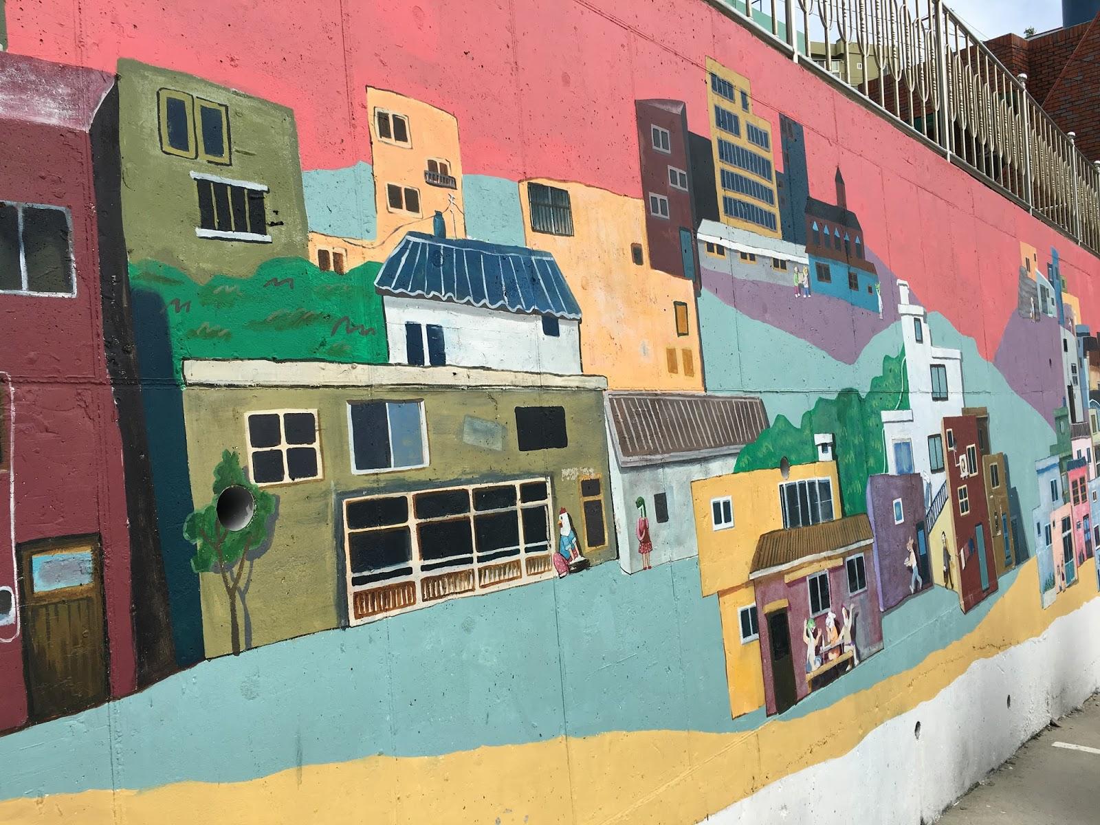 Ania malna kembara korea kembar 2016 episod kampung for Mural yang cantik