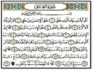 Tafsir Isyari Amali Praktis Surat Al Baqarah Ayat 1 7