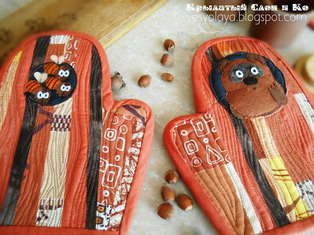 кухонные рукавички для горячего