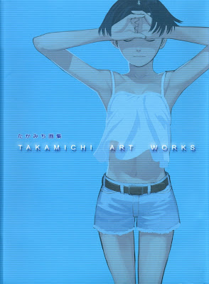 たかみち画集 Takamichi Art Works raw zip dl