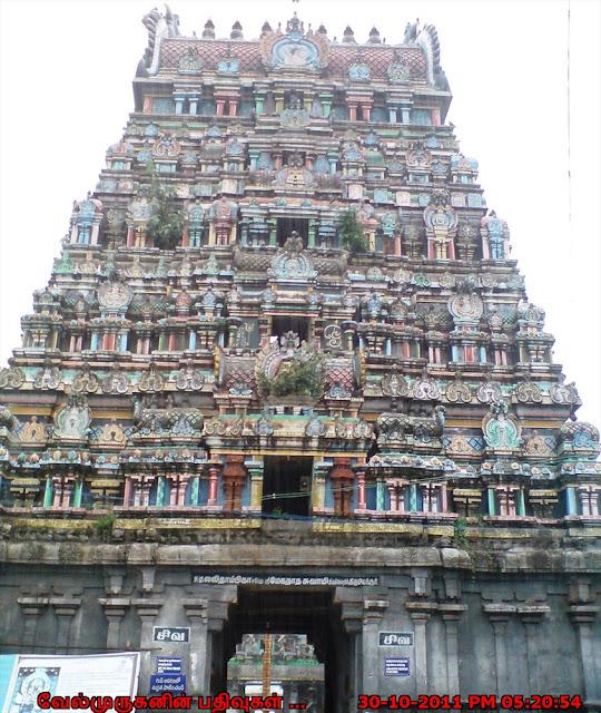 Thirumeachur Lalithambigai Temple