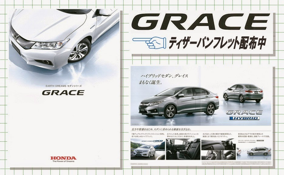 Honda Changed The City Into Hybrid Technology S New Car Grace