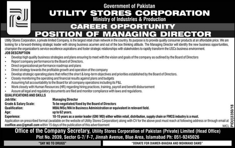 pakistan,utility store corporation of pakistan,utility stores corporation jobs 2019,pakistan utility stores,utility stores corporation board of directors,utility stores employees,utility stores employees update,utility stores mulazim,utility stores corporation tender notice,utility stores pakistan website,utility stores corporation regional offices,utility stores corporation services rules,utility store