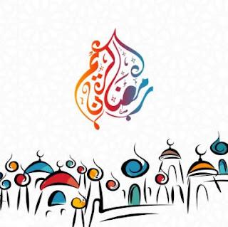 فرصة التغيير فى شهر رمضان المبارك لتصبح انسان جديد