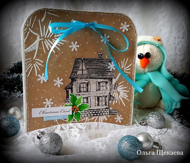 упаковка,пакет, новогоднего, подарка, домик, крафт, снежинки, веточки