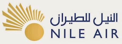 وظائف محاسبين حديثي التخرج بشركة النيل للطيران