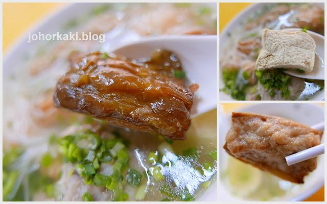 Bai-Nian-Yong-Tau-Foo-People's-Park-百年酿豆腐