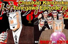 Chuukan Kanriroku Tonegawa Episode 20 Subtitle Indonesia