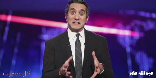 """""""باسم يوسف"""" يكتب على تويتر بعد الافراج عن امناء شرطة المطرية .. """"الدولة ترعى البلطجة فقط"""""""