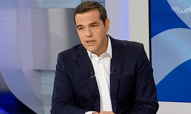 """Τσίπρας για Σκοπιανό: Ο Καμμένος δεν θα ρίξει την κυβέρνηση για να κάνει πολιτική καριέρα – """"Πυρά"""" κατά Μητσοτάκη, αποθέωση Καραμανλή"""