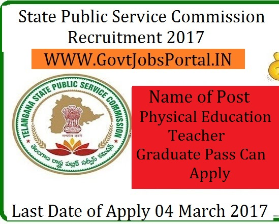 public services government jobs state
