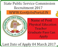 State Public Service Commission Recruitment 2017– 616 Physical Education Teachers