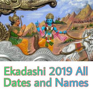Ekadashi 2019 Dates - February 15, Jaya Ekadashi, Vaishnava Ekadashi, Bhaimi Ekadashi Dates