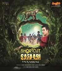 Shortcut Safari 2016 700MB Movies Download pDVDRip