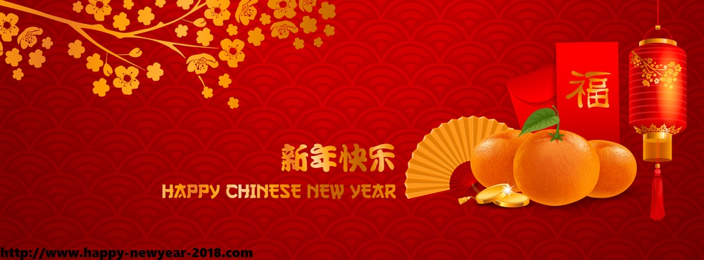 Chinese New Year 2018 — Latest News, Images and Photos — CrypticImages