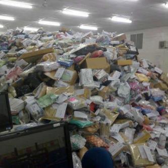Paket overload.