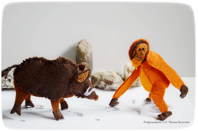 пальчиковые игрушки- кабан- орагутан