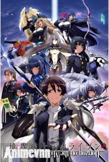 Kyoukaisenjou no Horizon - Bầu Trời Cực Đông 2011 Poster