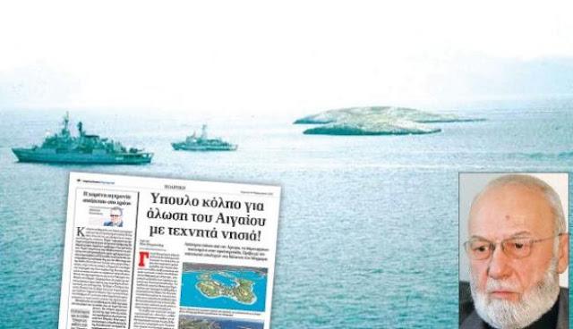 Εκατό «Ίμια» ετοιμάζουν οι Τούρκοι