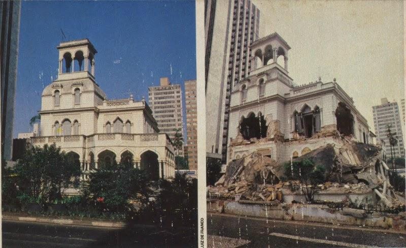 PaulistaPalacete+LotaifVeja1982 - Série Avenida Paulista: em frente à prainha - Schaumann, Andraus, Lotaif e Paulista 647