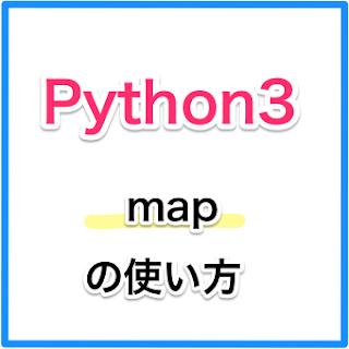 Python3-map