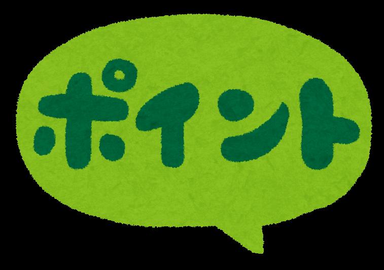 オービタルサンダーおすすめ人気ランキングTOP3・口コミ