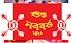 Pohela Boishakh 1426  | Bengali new year 1426 | শুভ নববর্ষ বাংলা নববর্ষ ১৪২৬