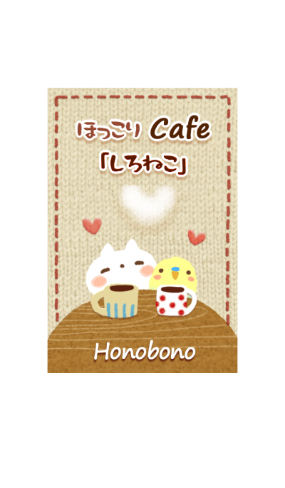 white cat Cafe