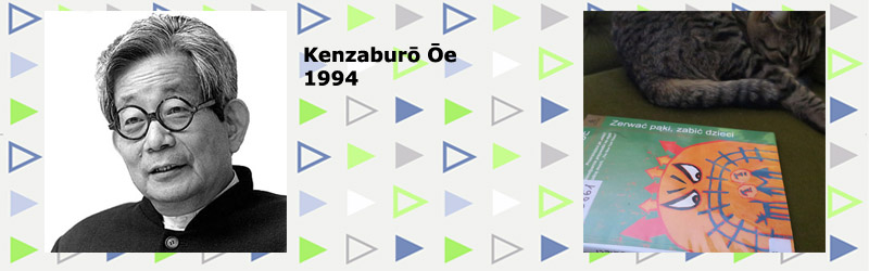 https://jedenakapit.blogspot.com/2019/04/zerwac-paki-zabic-dzieci-kenzaburo-oe.html