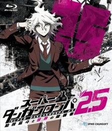 Super Danganronpa 2.5: Komaeda Nagito to Sekai no Hakaimono - Super Danganronpa 2.5: Nagito Komaeda and the Destroyer of the World 2017 Poster