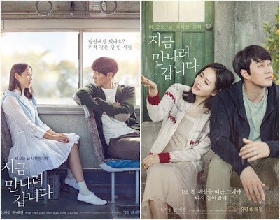 Be With You, 2018, Korean Movie, Filem Korea, Movie Review, Korean Movie Be With You, So Ji Sub and Son Ye Jin Movie, Sinopsis Korean Movie Be With You, Cast, Pelakon Filem Korea Be With You, So Ji Sub, Son Ye Jin, Kim Ji Hwan, Ko Chang Seok, Lee Joon Hyuk, Son Yeo Eun, Kim Hyun Soo, Poster Korean Movie Be With You, Special Appearance By Park Seo Joon and Gong Hyo Jin,