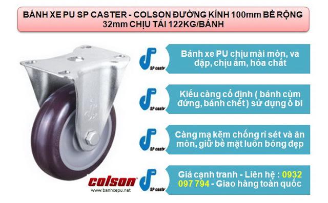Bánh xe đẩy PU phi 100 chịu tải trọng 122kg | S2-4258-95P www.banhxepu.net