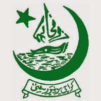 Karachi University MSc Date Sheet 2017 Part 1, 2
