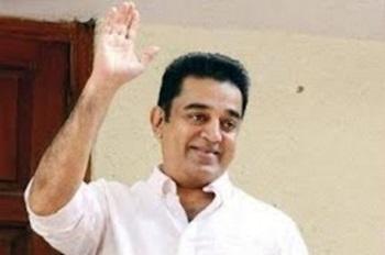 Koppiyam 21-07-2017 Corruption Complaint