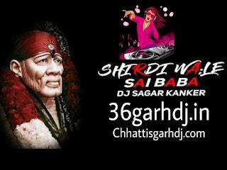 SHIRDI WALE Sai Baba 36garhdj.in DJ SAGAR & DJ YATINDRA 2016 Mix