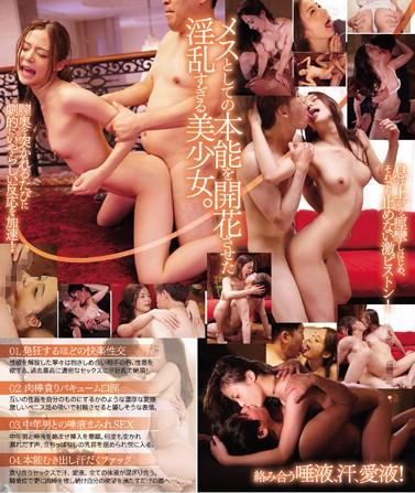 [ซับไทย] Dense Sex [HD]